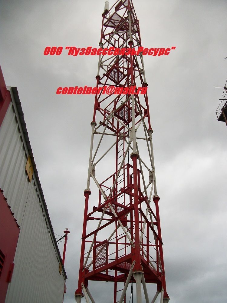 антенно фидерные устройства базовых станций